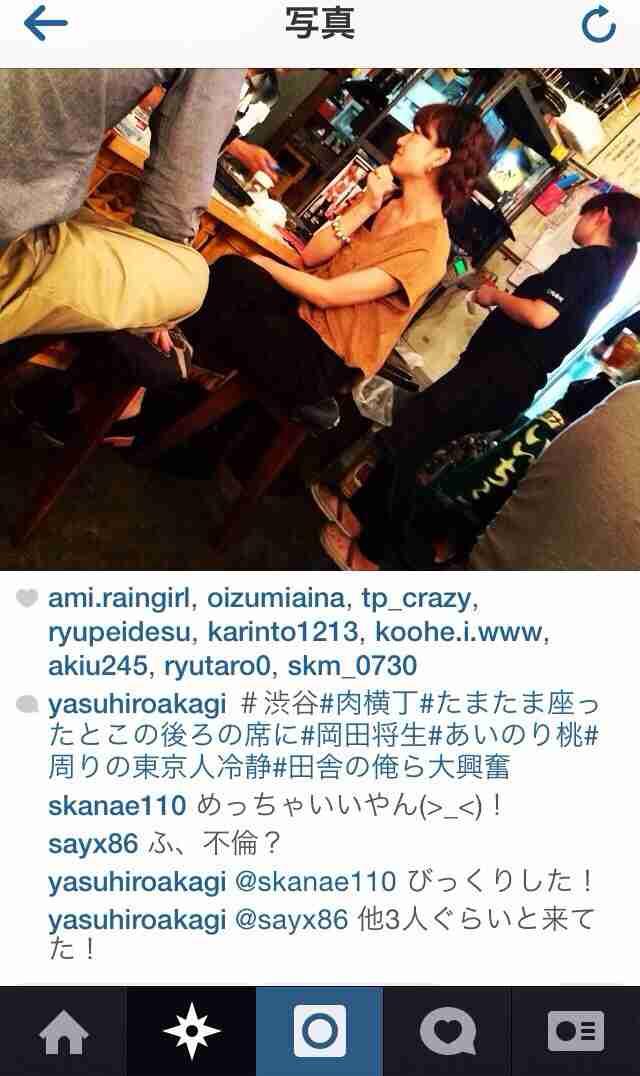 岡田将生とあいのり桃、またプライベートで会っていたところを激写される!