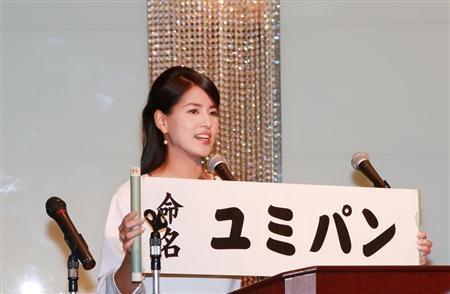 「バイキング」出演者一部変更! 新レギュラーに鈴木奈々&新人アナ永島優美が進行役に