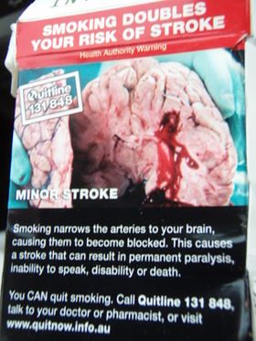 たばこの害について