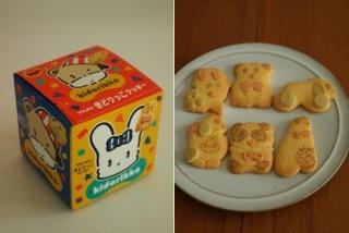 おいしそうなクッキーの画像を貼るトピ