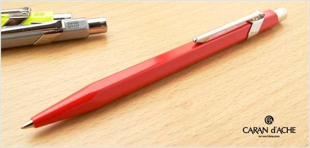 少し高価なボールペン