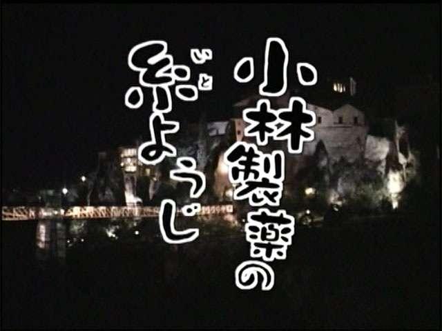 「渡辺篤史の建もの探訪」が好きな方