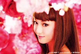 大島優子、写真集「脱ぎやがれ!」が過激すぎ、半ケツ見せてて凄すぎると話題に