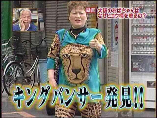 運動会でのママファッション