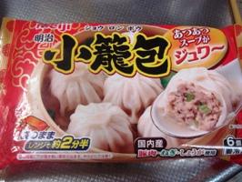 あなたが最近気に入っている、冷凍食品♪