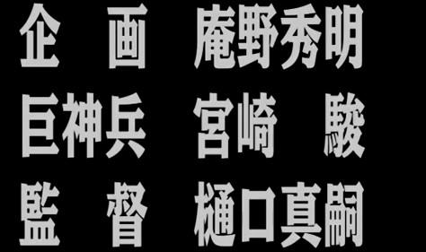 【実況・感想】ヱヴァンゲリヲン新劇場版Q