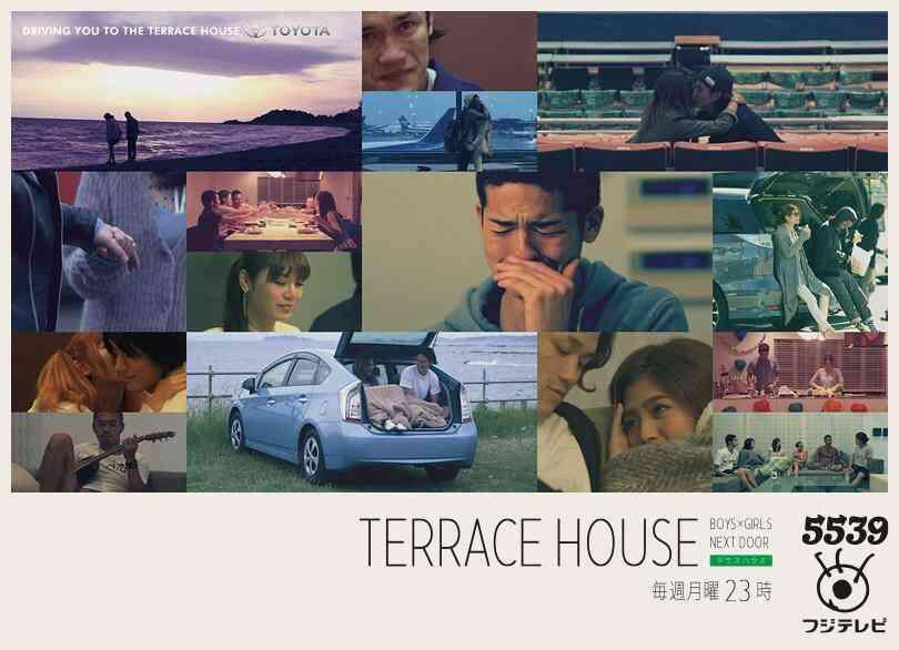 【実況・感想】テラスハウス「最終回」