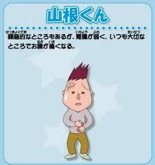『ちびまる子ちゃん』の中で好きなキャラクター!