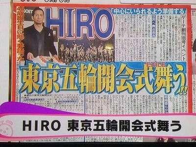 """EXILE一族""が増殖! 総帥・HIROの優れた経営戦略"