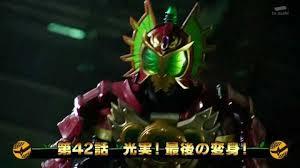 『仮面ライダー鎧武』見てる方
