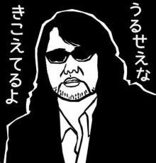 """田辺誠一""""画伯""""ついにLINEスタンプ参加表明!"""