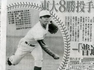 【画像】NHK大越健介キャスターが2日連続で分裂するwww +6 +6  【画像】NHK大越健介