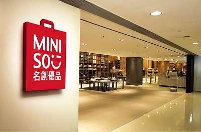 ユニクロ×無印×ダイソーと話題の「MINISO(メイソウ)」日本上陸 国内出店を開始