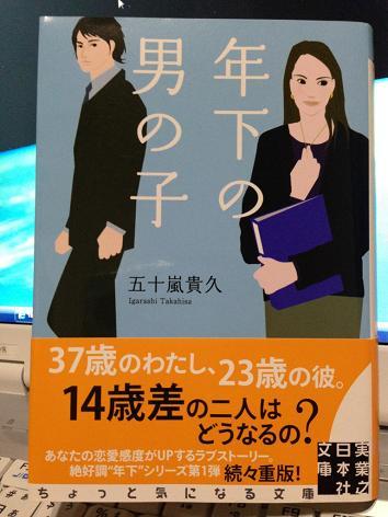 おすすめ恋愛小説