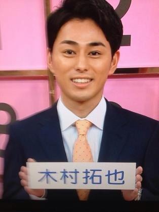 「スターとはこういうこと」北川景子がSMAP・木村拓哉についてコメント