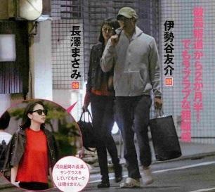 また復縁!? 長澤まさみが、伊勢谷友介と別れられないワケ「事務所も頭を抱えてしまって……」