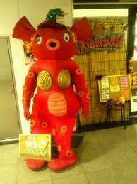 見た目ヤバすぎな動物着ぐるみが発売www
