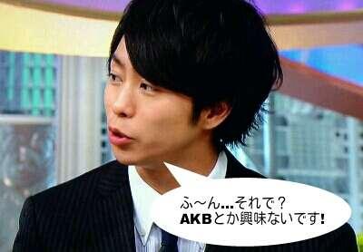 AKB48小嶋陽菜『コヤブソニック2014』で卒業発表やめた 「後悔するので」