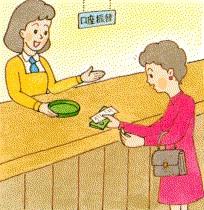 義両親との外出中、お金の出し方について。