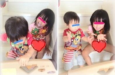 杉浦太陽&辻希美、ブログ写真でママ友からクレーム受けていた