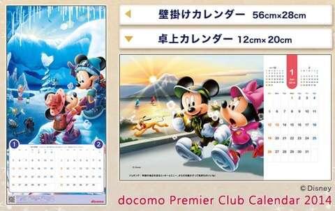 「2015年カレンダー」どんなカレンダーが欲しいですか?