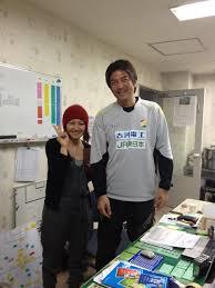 日本女子サッカーリーグの総監督が選手にセクハラし解任!「愛情表現だった」