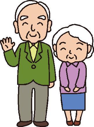 おじいちゃんおばあちゃんが嫌いな人