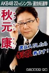 AKB48柏木由紀がセクシーキャバ嬢、谷間にドキッ テレビ朝日系深夜ドラマ挑戦