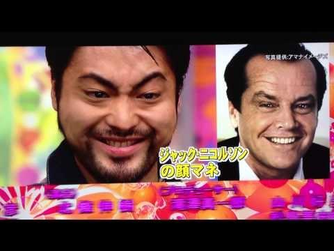 日本人離れしている芸能人。