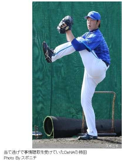 横浜ベイスターズ・ドラフト1位の柿田裕太投手、当て逃げで聴取受けていた 1週間謹慎処分、無期限の運転禁止命じる