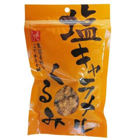 オススメのキャラメル味お菓子(*^^*)