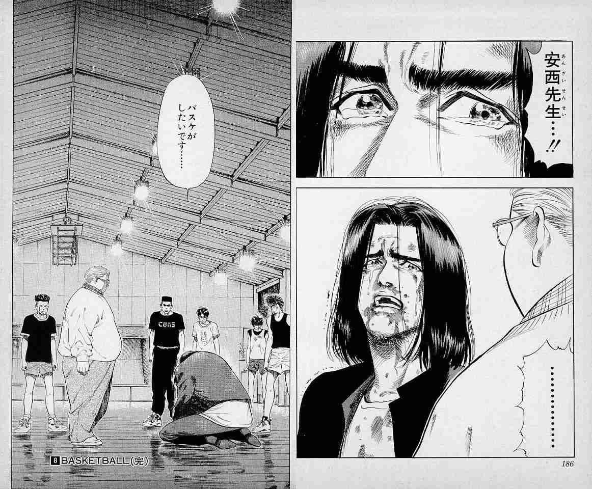 沢尻エリカ『ファースト・クラス』続編で囁かれた共演NG女優