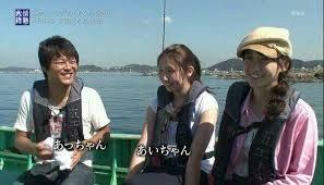 大島優子、男性とのポーランド旅行が発覚