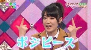 今日の懺悔からのポジティブ変換!!
