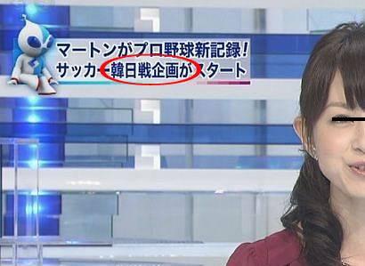 【フジテレビ】亀山千広社長が10月期改編に自信「目玉はタモリさん」