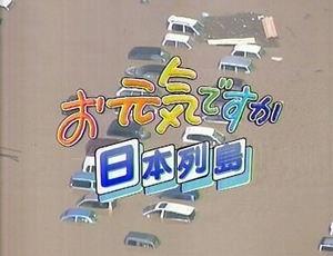 テレビの面白い放送事故&ハプニング画像をください