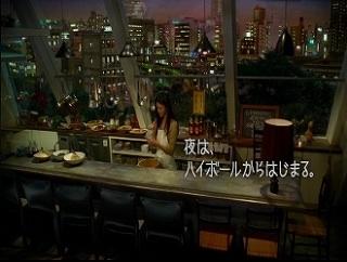井川遥、あまりに色っぽいCM効果!ハイボールの売り上げアップ