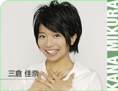 【熱愛】竹野内豊&倉科カナ、17歳差交際認めた!そろって「温かく見守って」