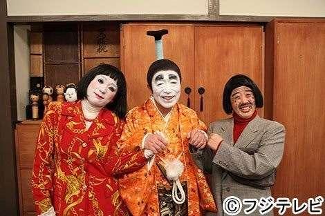 志村けんのバカ殿様&日本エレキテル連合、初共演でダブル白塗り +123 +123  志村けんのバ