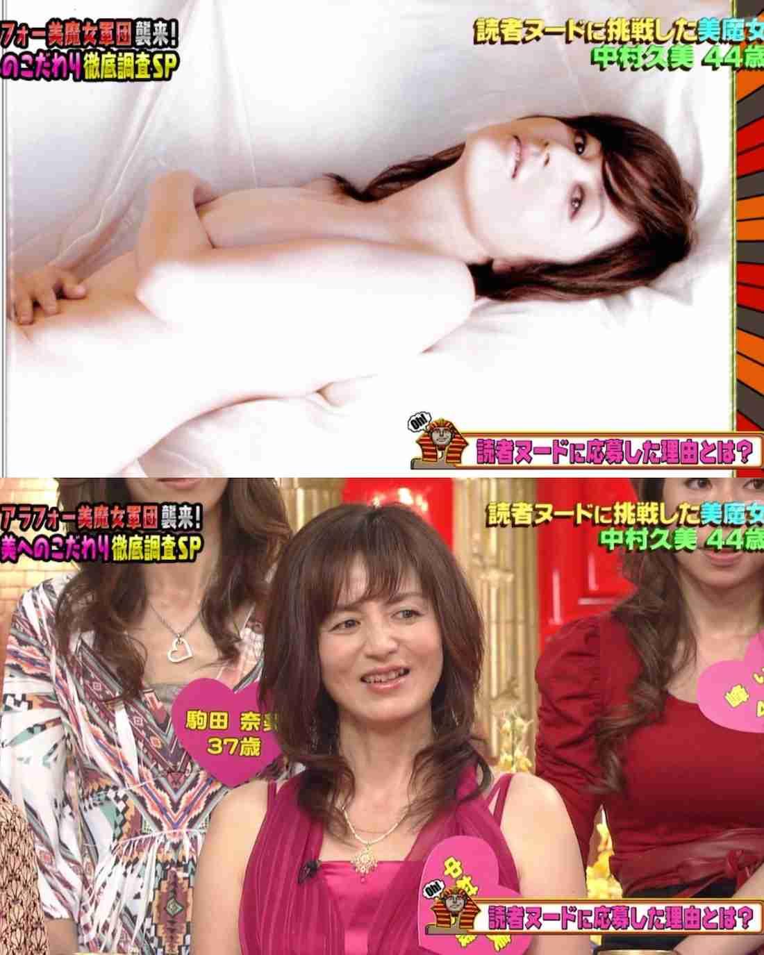 平子理沙、超絶セクシーなグラマラス美ボディ披露 写真集「heaven」発売