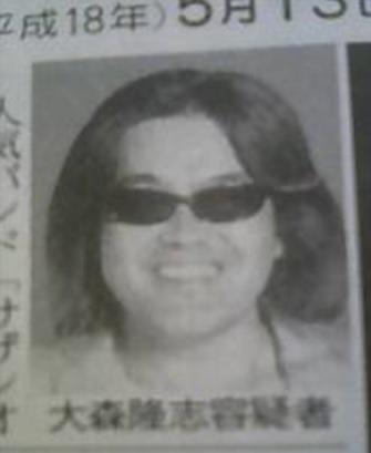 桑田佳祐が紫綬褒章を受賞!「私のような者が…」