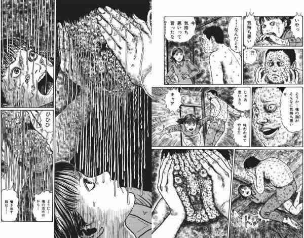 【超絶閲覧注意】トラウマの画像を貼るトピ