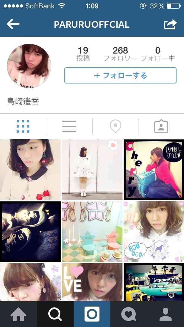 AKB48ぱるること島崎遥香が公式InstagramでSexyZoneの写真をプライベート垢と