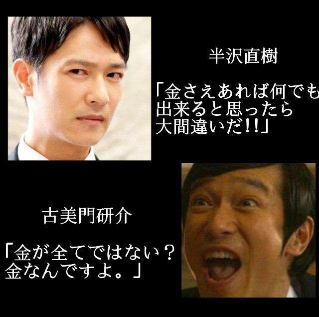 【実況・感想】「土曜プレミアム」リーガルハイ・スペシャル