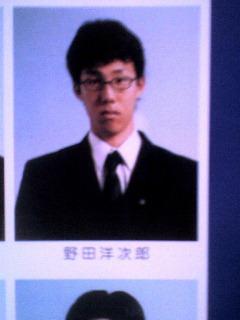 RADWIMPS野田洋次郎、俳優デビューで映画初主演!手塚治虫の病床日記から生まれた感動作