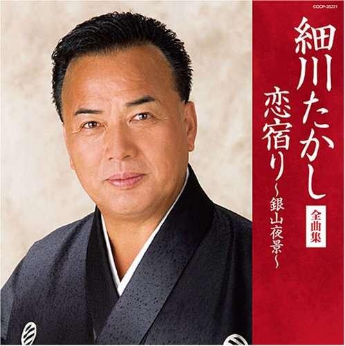 梶原雄太の画像 p1_2