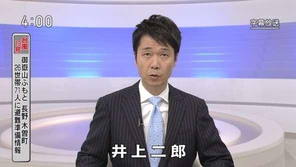 井上二郎の画像 p1_20