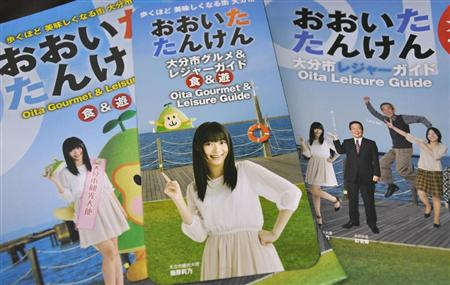 HKT48指原莉乃、地元大分に「指原温泉」を…。