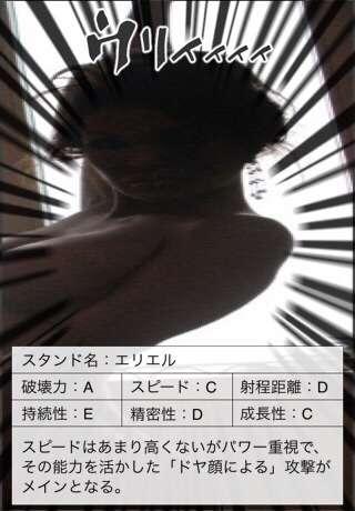 """叶恭子、ヌードで究極の""""S字くびれ""""披露!「完璧な美」と絶賛の声!"""