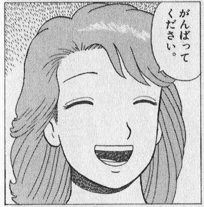 魔裟斗、イベント途中退席の真相語る「ちょっと頭きたなと思って」